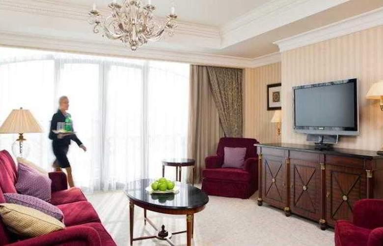 Intercontinental Kyiv - Room - 16