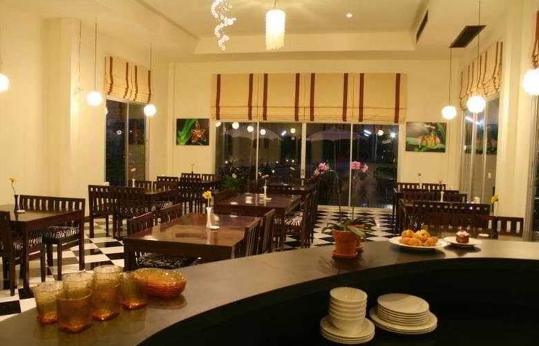 Howdy Relaxing - Restaurant - 12