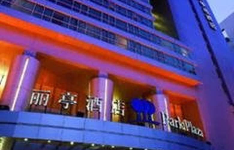 Park Plaza Beijing Science Park - Hotel - 0