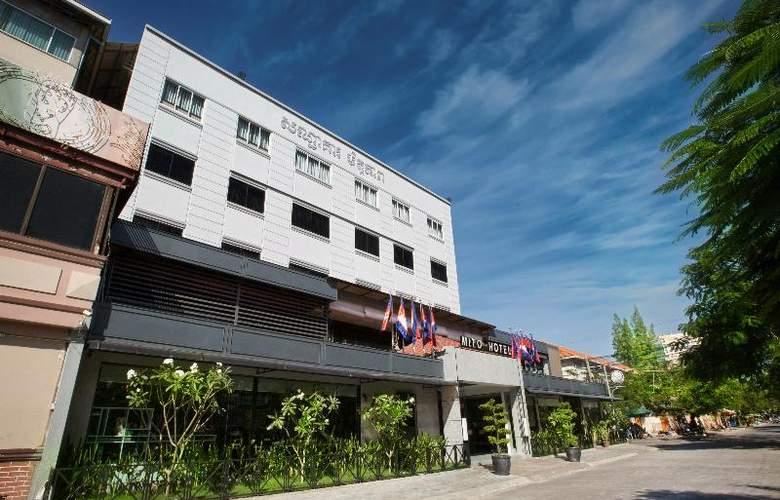 Mito - Hotel - 6