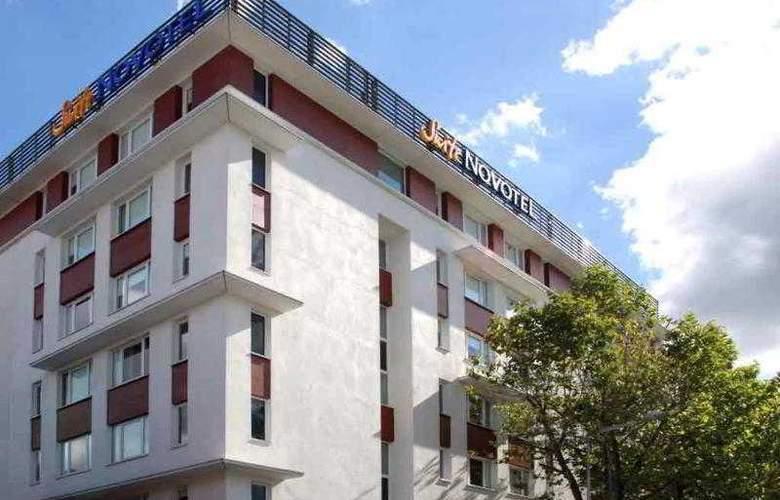 Suite Novotel Clermont Ferrand Polydome - Hotel - 13
