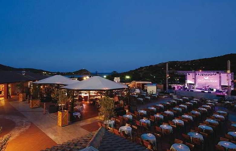 Chia Laguna – Hotel Village - Conference - 5