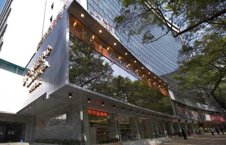 Sino Trade Center - Hotel - 5