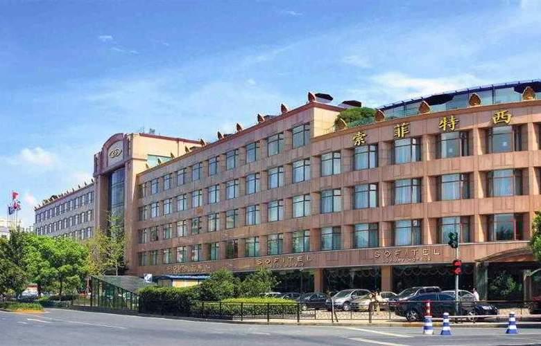 Sofitel Hangzhou Westlake - Hotel - 18