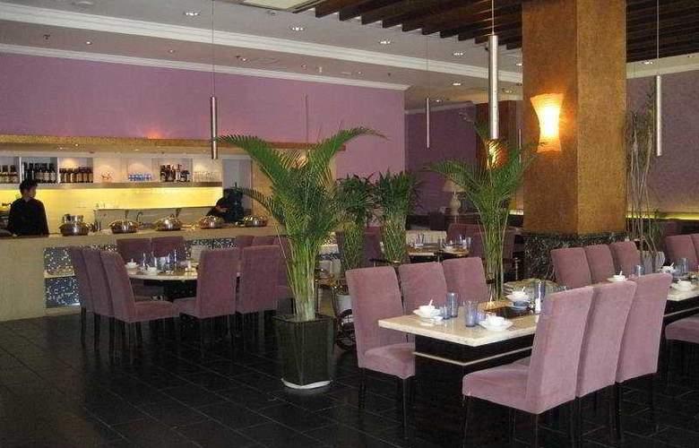 Ruitai Jingan - Restaurant - 5