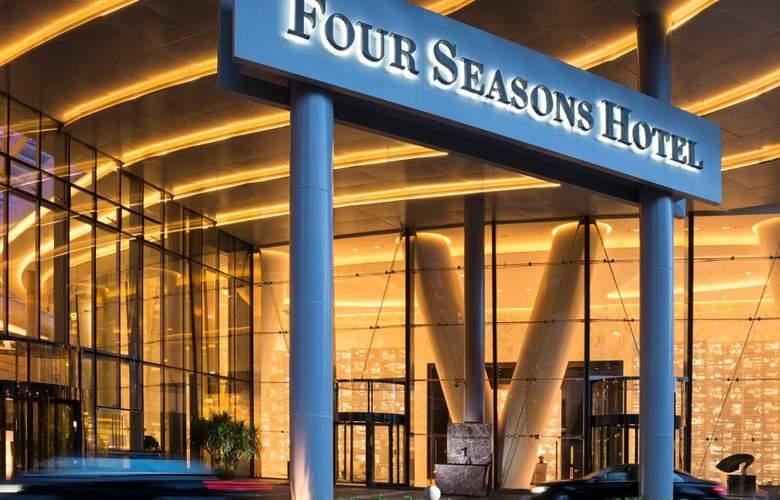 Four Seasons Hotel Guangzhou - Hotel - 0