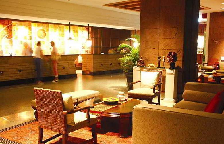 Hilton Hua Hin - General - 1