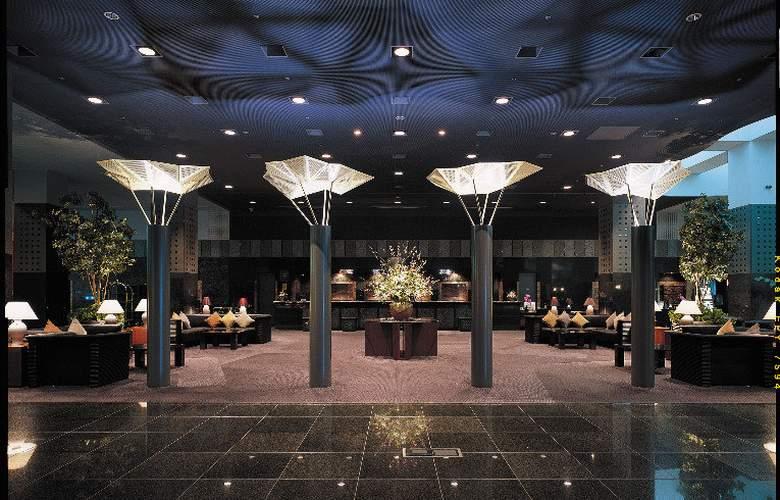 Hotel Granvia Kyoto - General - 1