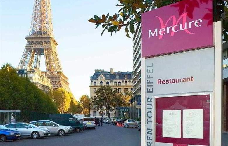 Mercure Paris Centre Tour Eiffel - General - 1