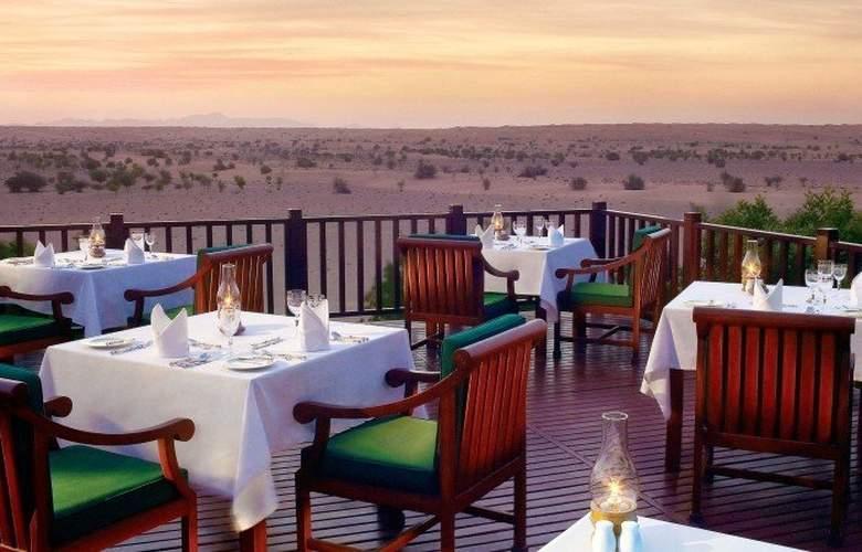 Al Maha Desert - Restaurant - 2