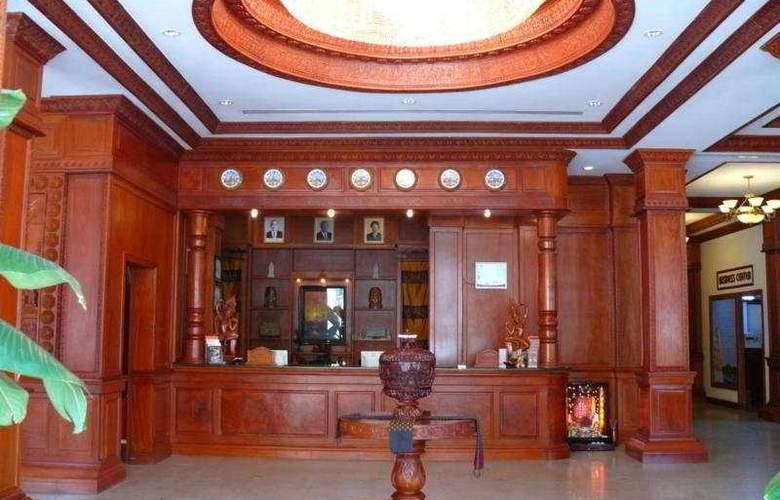 New Angkorland Hotel - General - 1