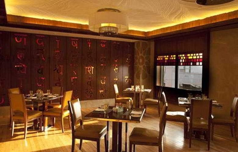 Crowne Plaza New Delhi Okhla - Restaurant - 15