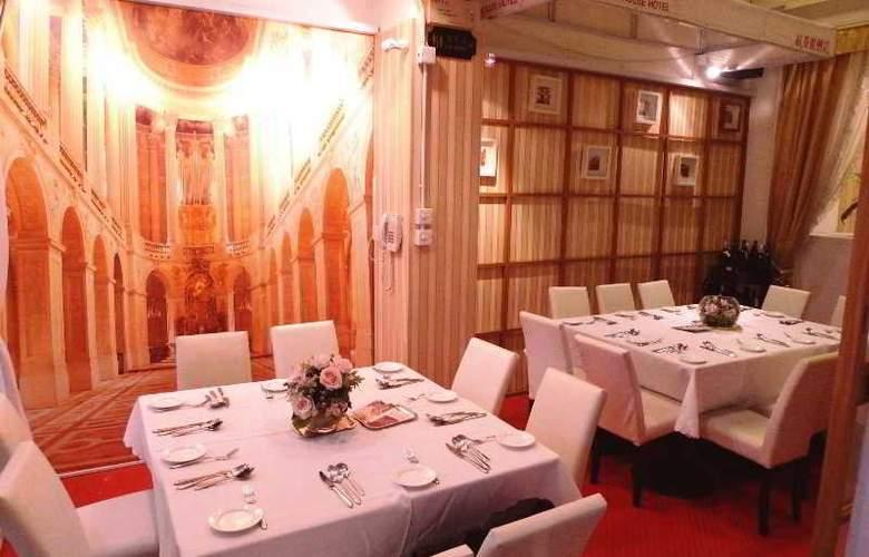 Bridal Tea House Western District - Restaurant - 8