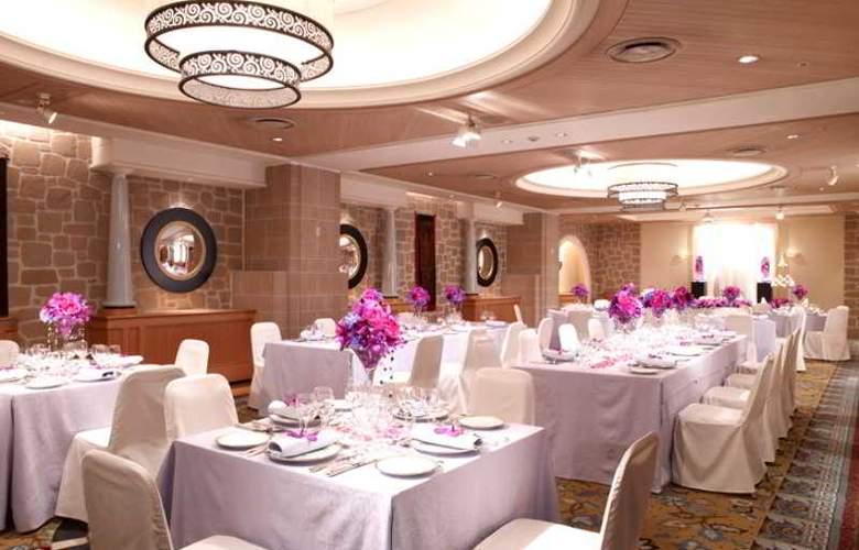 Rihga Royal Hotel Kyoto - Conference - 18