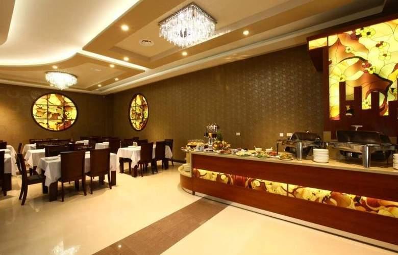 Nairi Hotel - Restaurant - 14