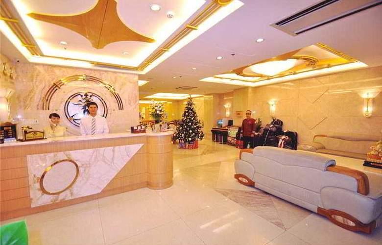 Hoang Hai Long 2 Hotel - General - 2