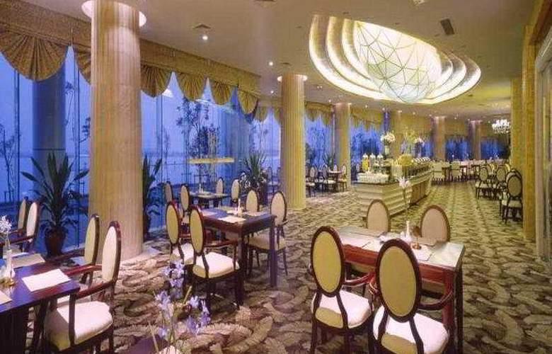 Jiuhua Chunshenhu Suzhou - Restaurant - 10