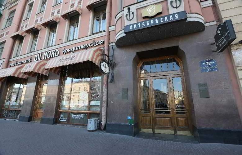 Best Western Plus Centre, Saint Petersburg - Hotel - 0