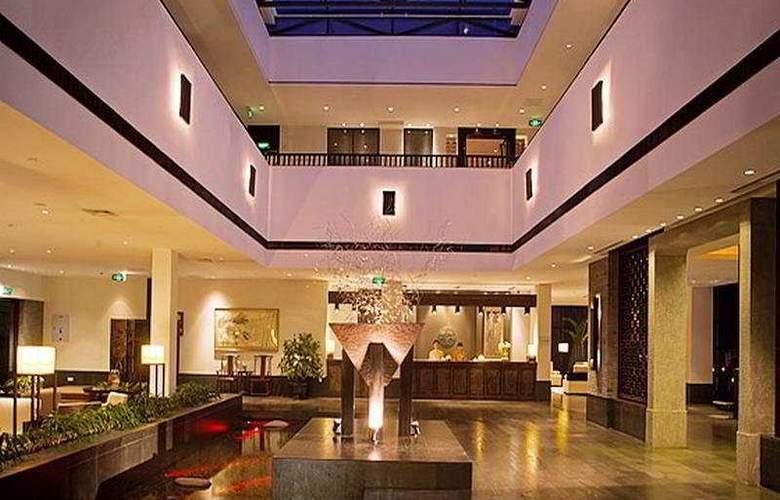 Garden Hotel Suzhou - General - 2