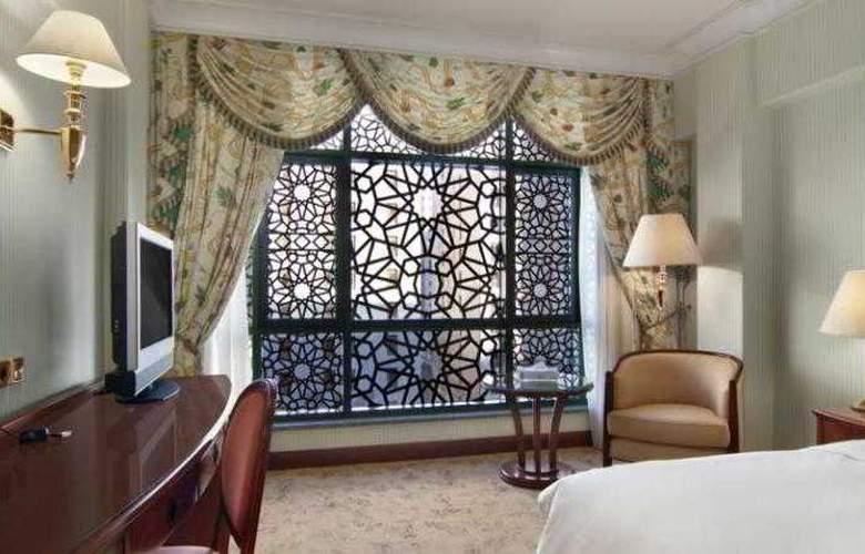 Madinah Hilton - Room - 9