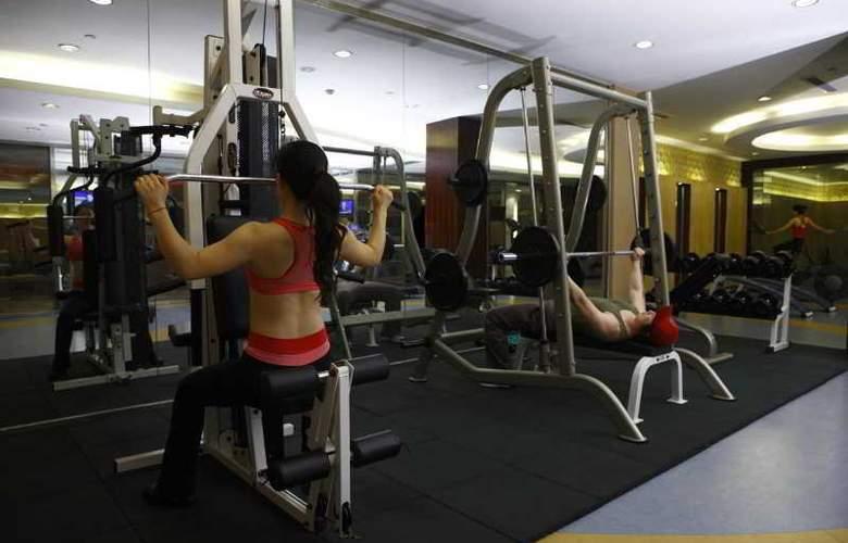 Kingdom Narada Grand Hotel Yiwu - Sport - 32