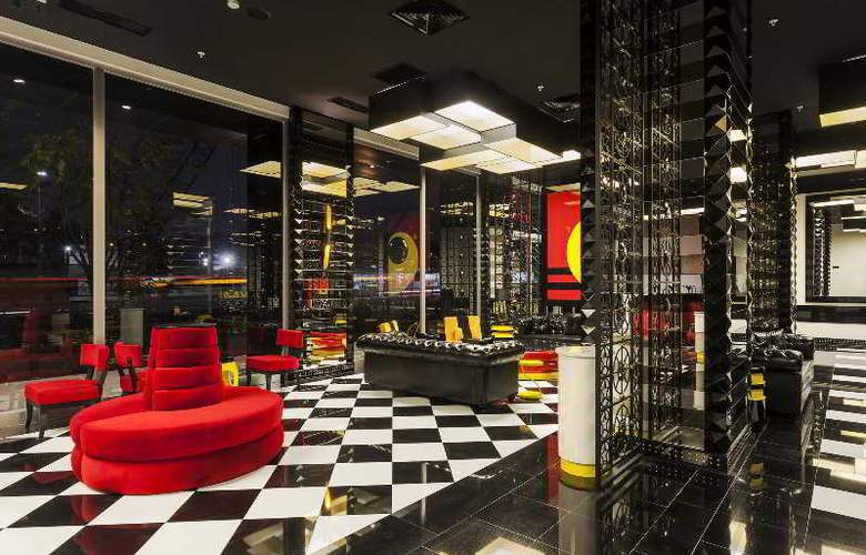 RAMADA HOTEL&suites ISTANBUL SISLI - General - 1