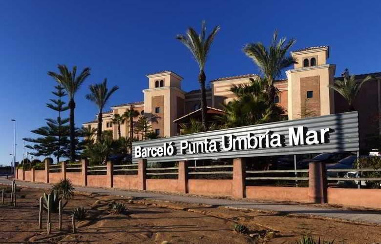 Barceló Punta Umbría Mar - Hotel - 11