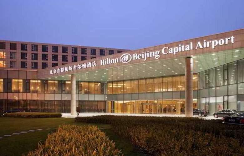 Hilton Capital Airport - General - 1