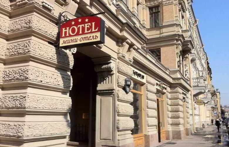 Sonata at Fontanka - Hotel - 1