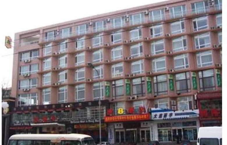 Super 8 Chenxi - Hotel - 0