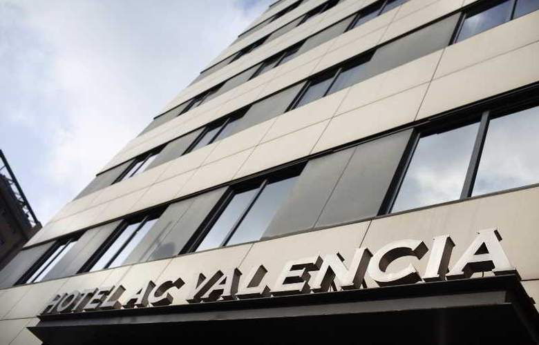 AC Valencia by Marriot - Hotel - 9