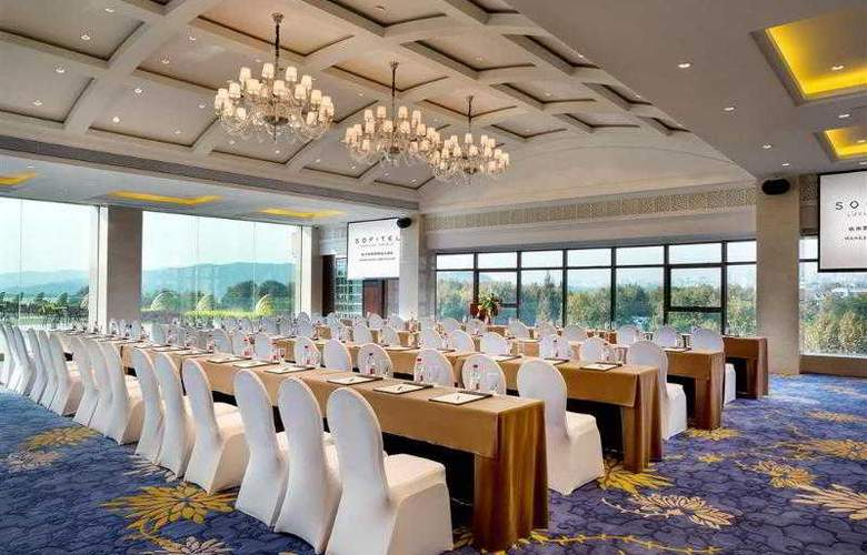Sofitel Hangzhou Westlake - Hotel - 37