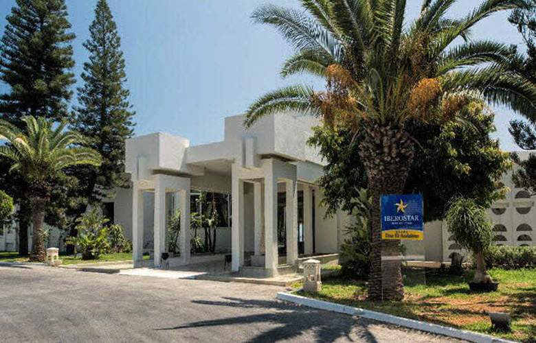 Iberostar Selection Diar El Andalous - Hotel - 14