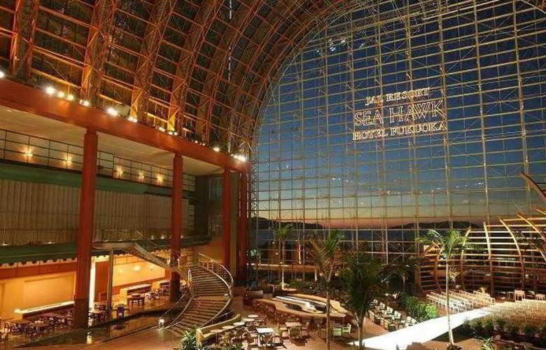Hilton Fukuoka Sea Hawk - Hotel - 9
