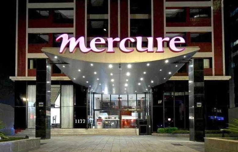 Mercure Curitiba Batel - Hotel - 2