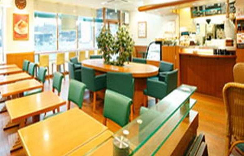 Sardonyx Ueno - Restaurant - 3