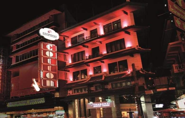 Shanghai Mansion Bangkok - Hotel - 9