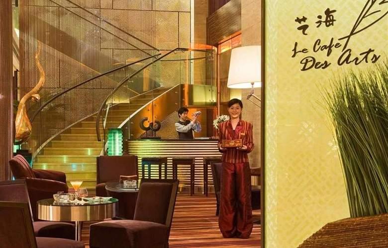 Sofitel Nanjing Galaxy Suning - Bar - 2