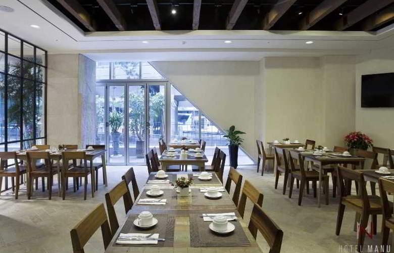 Manu Namdaemun - Restaurant - 4