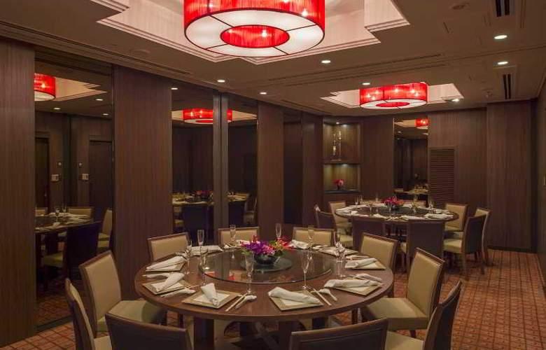 Kyoto Brighton Hotel - Restaurant - 36