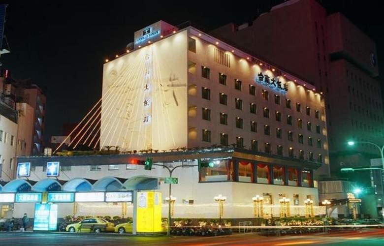Tainan - Hotel - 0