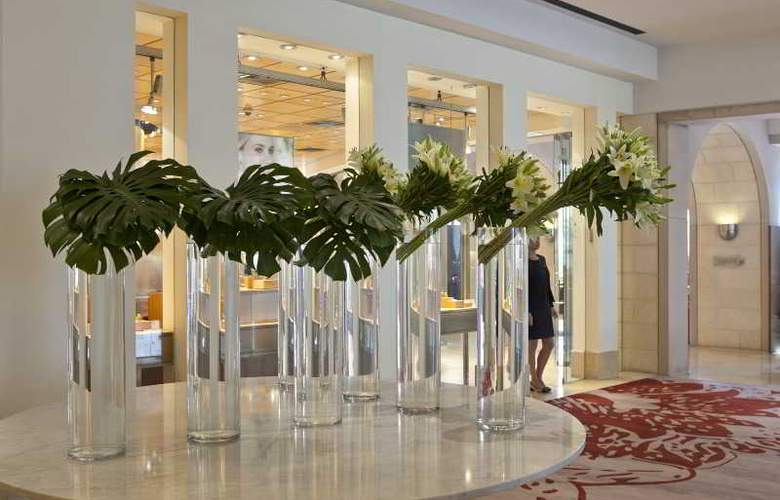 The David Citadel Hotel - General - 11