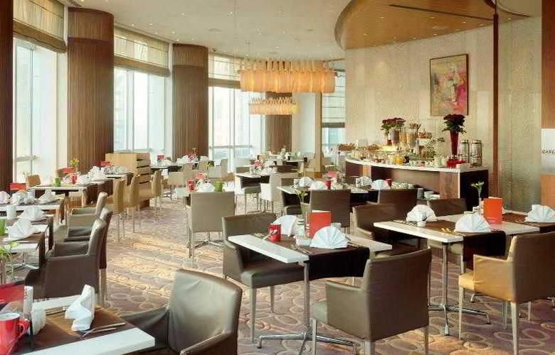 Swissotel Krasnye Holmy - Restaurant - 9
