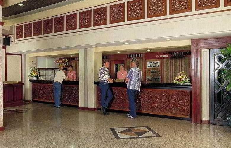 Amarin Nakorn Hotel Phitsanulok - General - 2