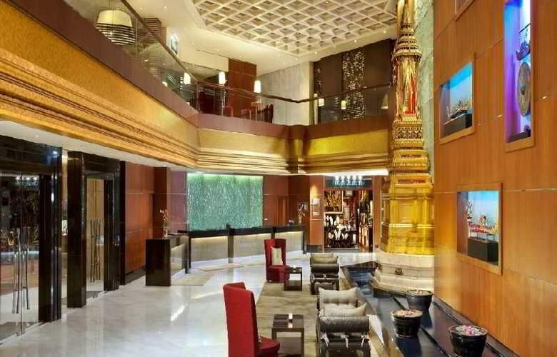 Royal Orchid Sheraton - Towers Bangkok - General - 1
