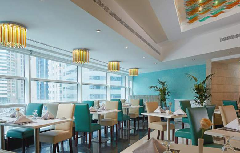 Gloria Downtown - Restaurant - 3