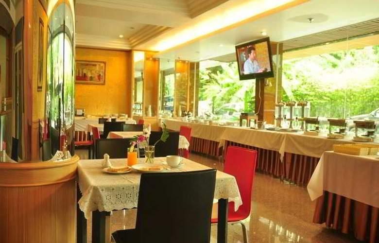 Dream Town Pratunam - Restaurant - 7