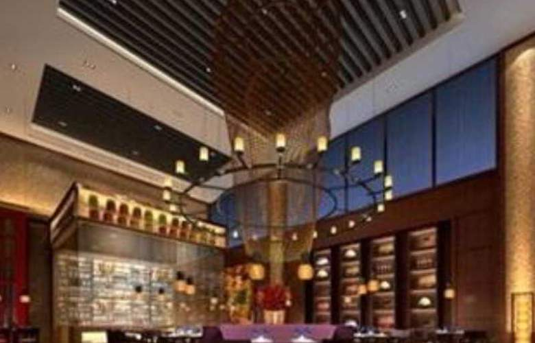 Crowne Plaza Yiwu Expo - Restaurant - 3