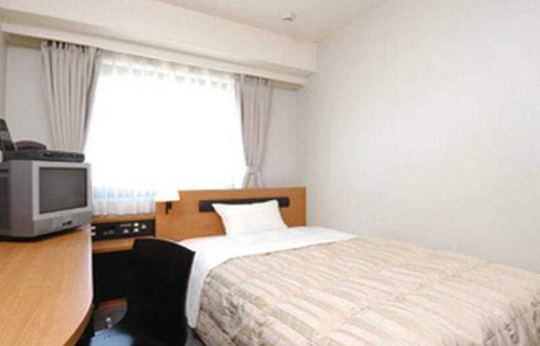 Blue Wave Inn Hiroshima - Room - 2