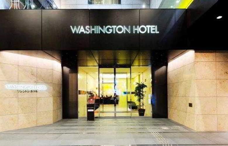 Akihabara Washington - Hotel - 6